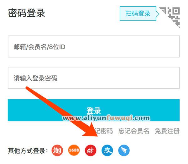 阿里云老用户如何购买新用户专享优惠服务器?