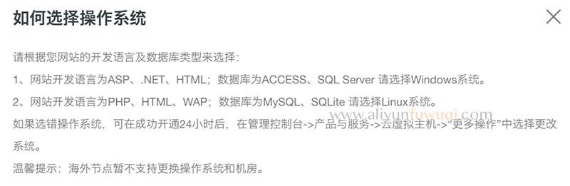 阿里云虚拟主机支持哪些程序语言和数据库?